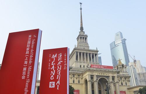 第二届米兰国际家具(上海)展览会11月来袭