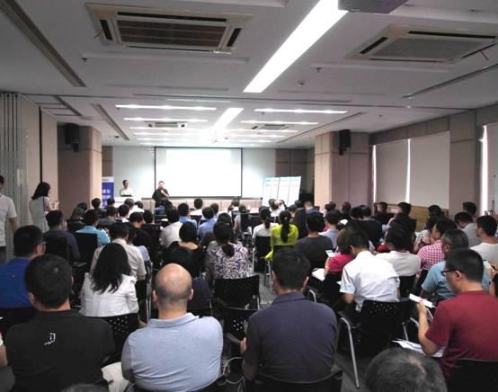 上海浦东智能照明联合会成立大会暨第一次会员大会8月30日顺利召开
