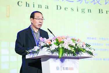 人物图1-中国房地产协会会长刘志峰