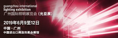 GILE19-推文配图640x210gif_副本