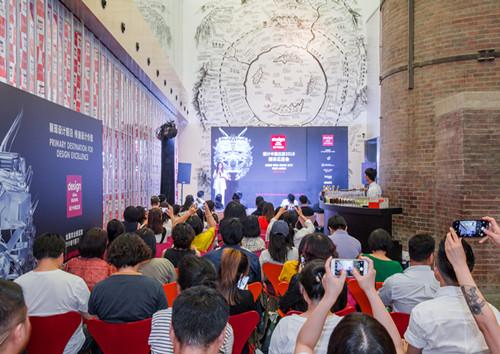 设计中国北京2019发布会现场 谭卓演讲 2_副本