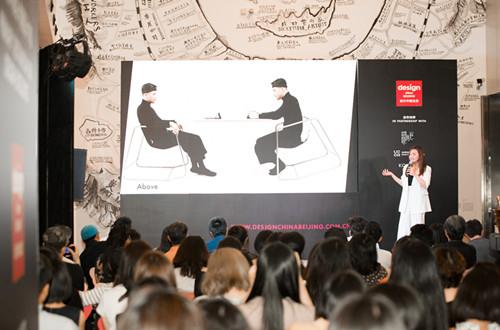 设计中国北京2019发布会现场 谭卓演讲1_副本
