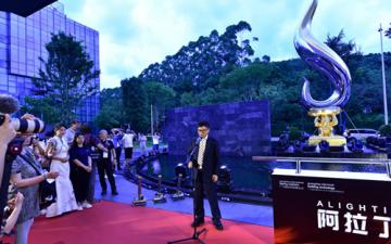 2019广州国际照明展览会欢聚晚宴暨阿拉丁神灯奖颁奖盛典举办