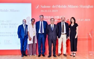 2019米兰国际家具(上海)展览会新闻发布会在意大利驻北京大使馆举行