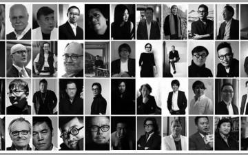 2019艾鼎奖征稿进行中,共见证中国设计力量的崛起