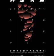 2019上海国际设计周观展攻略