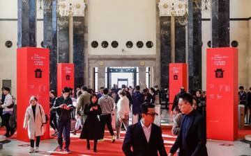 第四届米兰国际家具(上海) 展览会拉开序幕
