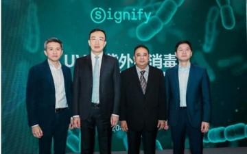 昕诺飞针对专业照明市场推出高安全性的新型UV-C紫外线消毒产品